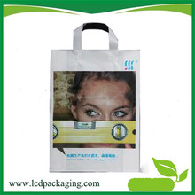 Wholesale High Quality Cutom Printed luxury paper shopping bag