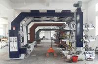 sheet metal embossing machine for T SHIRT BAG