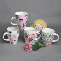 11oz Ceramic Mug With Spoon bulk buy from china