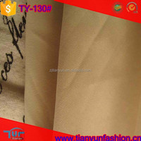high quality twill pattern plain dyed weaving sofa polyester cotton fabric