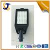 high quality nice design IP65 70w led street light