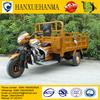 adult big wheel closed hydraulic cargo lift motor tricycle