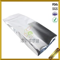 Hot Sale Aluminum Foil Vacuum Packaging Bag Retort Pouch For Food With Best Price Factory Wholesale Accept Custom Printed