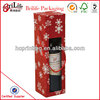 High quality Wine carry cardboard box