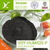 Leonardite Extract Instant Soluble Potassium Humate