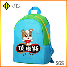 Brand wholesale nice kids school bag for promotion