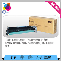 Compatible drum kit for canon IR 2016 the factory in guangzhou alibaba china