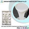 concrete stamps for sale RTV2 silicon rubber manufacture
