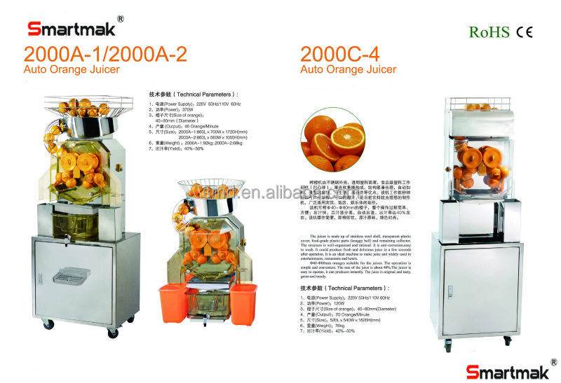 Juicer for Citrus and Pomegranates,Automatic orange/lemon/pomegranate ...
