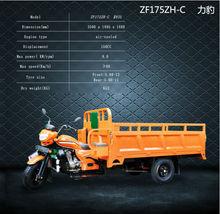 chinese manufacturer cheap trike 150cc