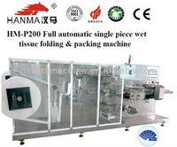 HM-P200 1pcs full autometic cotton wet towel making machine wet napkin manufacturer