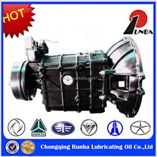 2015 New Arriver Different Types Of High Intensity And Low Noise Automatic Transmission