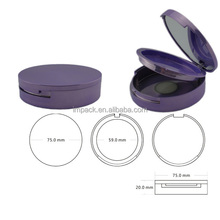 New compact packaging purple makeup case