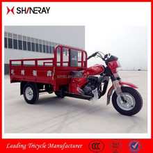 Battery Powered Tricycle/Battery Operated Tricycle/Battery Three Wheel Bike