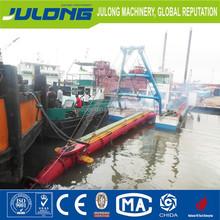 Qingzhou Julong Sand dredger boat/dredge machinery/gold mining dredger sale