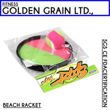 Promoción niños de plástico de playa Catch juego