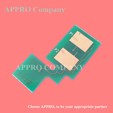 New arrival chip Compatible oki reset chip B721 45488801 45488802 18K