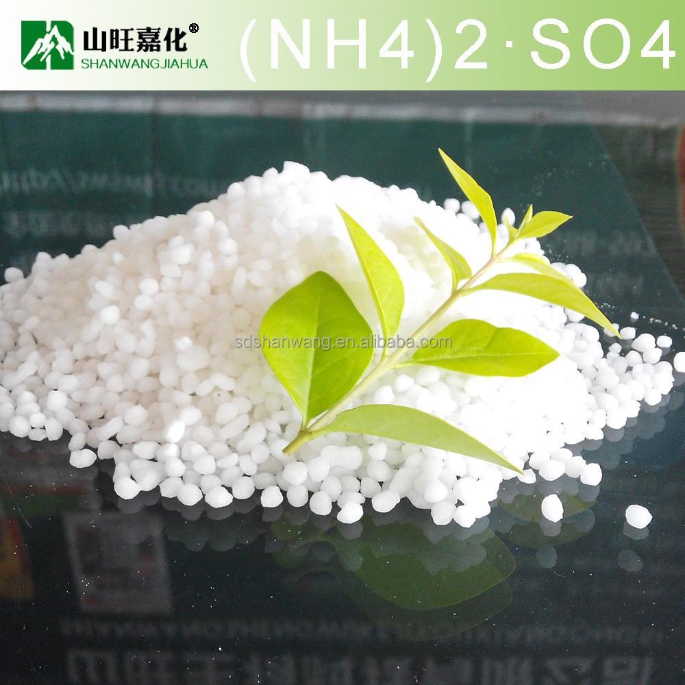 Ammonium Sulpha... (nh4)2so4