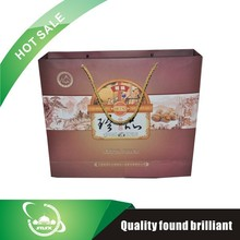 Boxed honey walnut with good quality