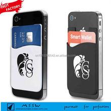 promotional silicone mobile smart card holder wallet