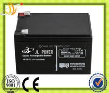 UPS Battery Backup Systems 12V12ah sealed lead acid battery, ups 12V batery.