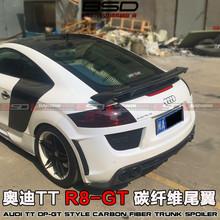 Carbon Fiber GT Wing For 07-14 Audi TT/TTS Coupe GT Style Trunk Rear Spoiler