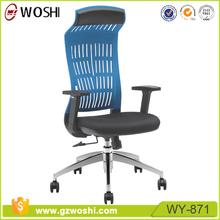 PU foldable flexible back Office mesh chair high back office chair modern swivel chair