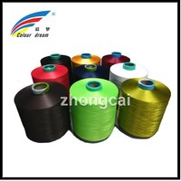 Polyester DTY Yarn Draw Textured Yarn DTY