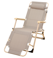 folding reclining beach chair with wheel