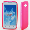 Factory price Soft mobile phone pudding tpu case cover for huawei Y520