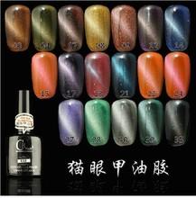 108 colors professional color uv & led gel cat eyes magnetic 3D gel nail polish uv gel