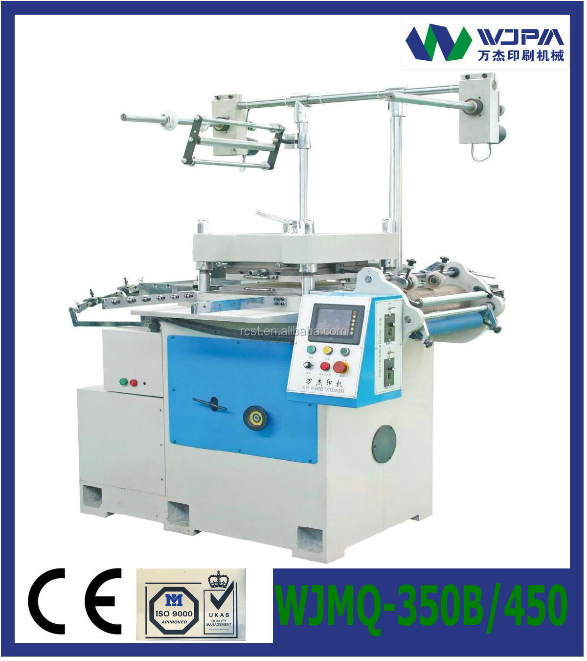 WJMQ450 CNC High Speed Die-cutting Machine.jpg