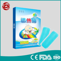 Traditional Chinese Medicine , Alibaba Online Pharmacy Baby Fever Kids Fever Cold Patch