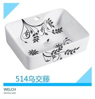 P514-14 black color flower small washing basin sink counter type