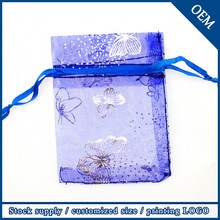 Wholesale 15x20cm Customized Butterfly Printed Prgamza Gift Packaging Candy Bags Party