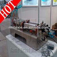 High speed!!yoghurt filling and sealing machine