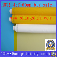 110 mesh silk screen