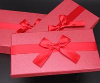 rectangle folding paper box