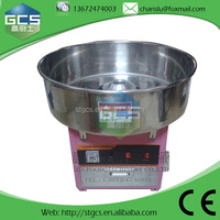 China supplier high quality cotton candy maker candy floss machine