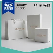Custom logo printed white paper jewelry gift box packaging