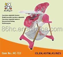 high quality Multi-function baby folding highchair for restaurant baby feeding chair