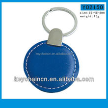 2015 hot selling best price Key Chain Leather