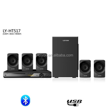 Professional 5.1 Home Theatre speaker subwoofer system 60 wattage LY-HT517