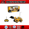 HOT!!1:10 6 Channels RC trucks for sale from shantou toys chenghai factory