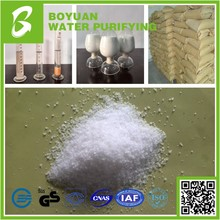 High purify low dosage anionic polyacrylamide for environement protect