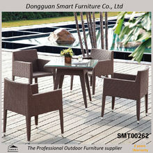 competitive price patio dining set