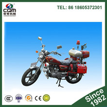 Fire Fighting Motorcycle