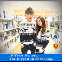 The new winter 2015 fashion couple pullover sweater korea style