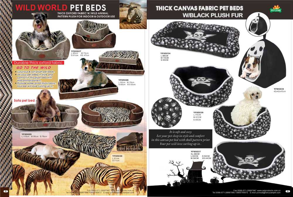 China Best!!! Factory Direct Wholesale High Quality Various Fabric and Pattern Pet Bed