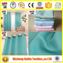 curtain fabrics textiles sample for free